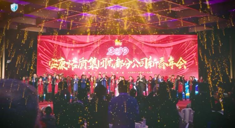 2019安康beplay|老虎机成都年会