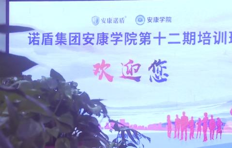 安康学院第十二期培训花絮(人资)