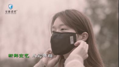 安康千赢国际老虎机托玛琳口罩  用心守护家人健康