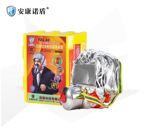 防烟面具.png