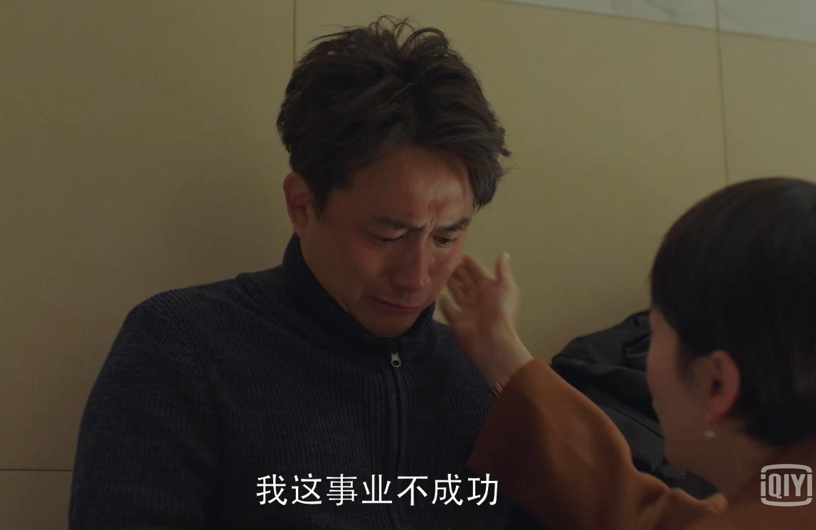 黄磊哭.png